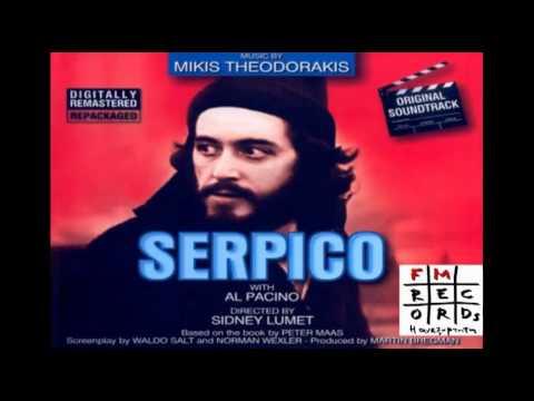 Μίκης Θεοδωράκης - Shoe Shop (Serpico Ost)