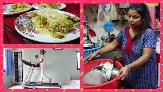 Bengali Vlog # সাতদিন ঘরে পোরে থাকার পর আজ unboxing করেই ফেললাম