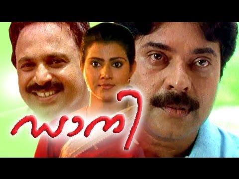 Malayalam Full Movie | Dany | Ft.Mammootty,Vani Viswanath Malayalam Latest Movies