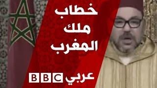 دعوة الملك المغربي محمد السادس المواطنين المغتربين لنبذ التطرف - العالم هذا المساء