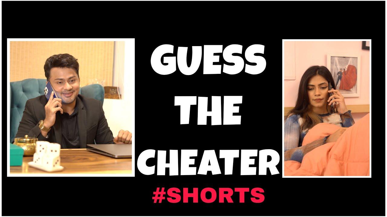 #GuessTheCheater 🕵🏻♂️ ft. @Nagma Mirajkar #Nawez #Shorts