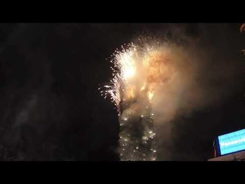 Happy New Year 2011 from Taipei, Taiwan (HD)