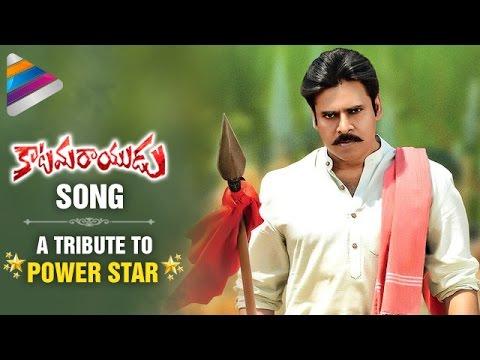 Katamarayudu Promotional Song   Tribute to Pawan Kalyan   Katamarayudu Songs   Telugu Filmnagar