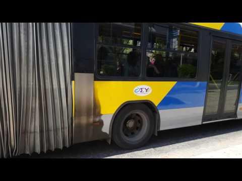 Volvo B9LR | Ο.ΣΥ. | Athens Public Transportation
