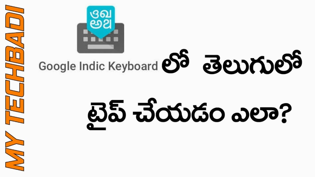download google indic keyboard for iphone