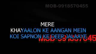 Kahin Door Jab Din Dhal Jaaye Karaoke Mukesh Video Lyrics