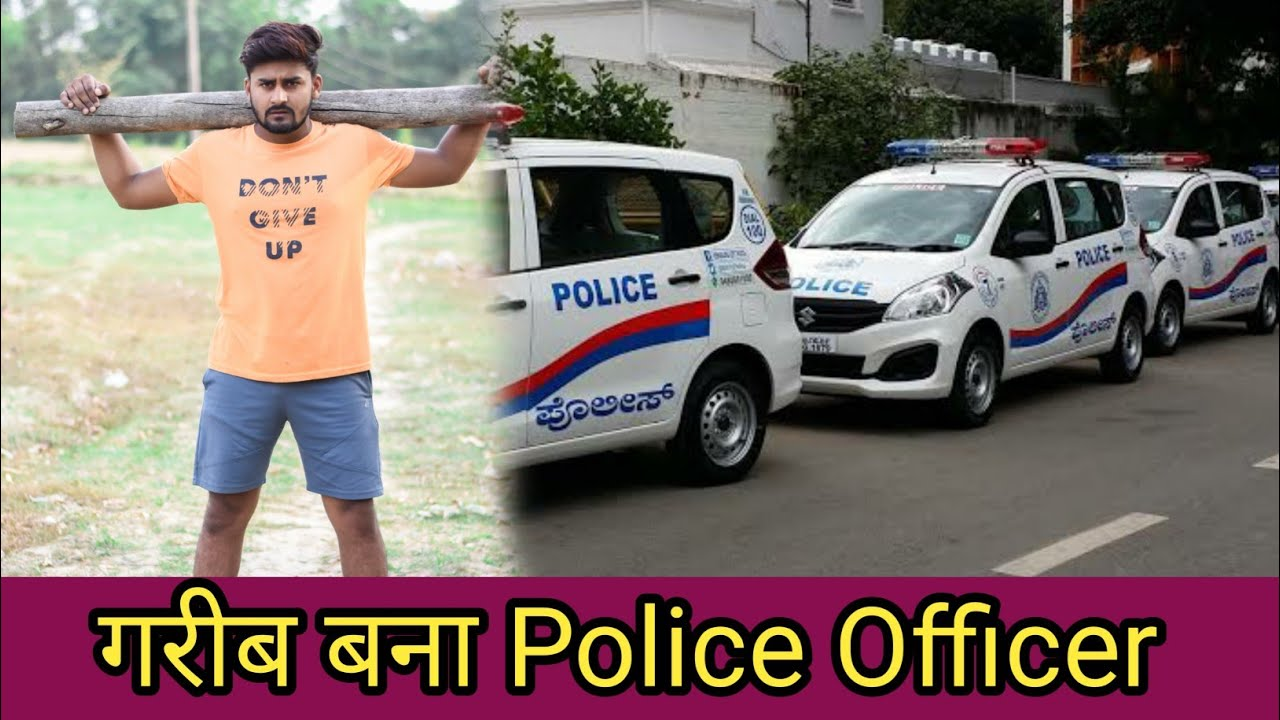 पुलिसवाले की औकात   गरीब बना Police Officer   Waqt Sabka Badalta Hai  Vipin Yadav