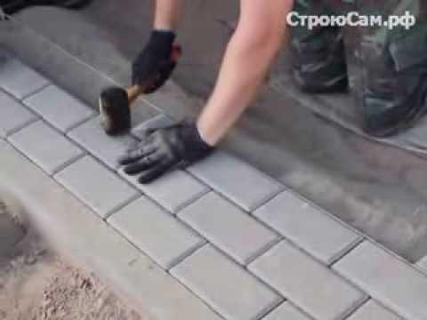 Брусчатка своими руками укладка видео фото 274