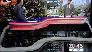 هل يعكس التأييد الواسع للتعديلات الدستورية التوافق الوطني في الجزائر؟