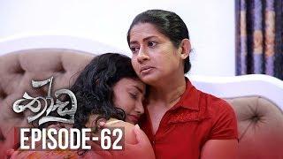 Thoodu | Episode 62 - (2019-05-10) | ITN Thumbnail