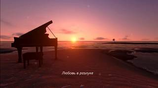 Download Сборник красивых  мелодий.... Пианино. A collection of beautiful melodies.... Piano. Mp3 and Videos