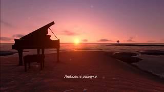 Сборник красивых  мелодий.... Пианино. A collection of beautiful melodies.... Piano.