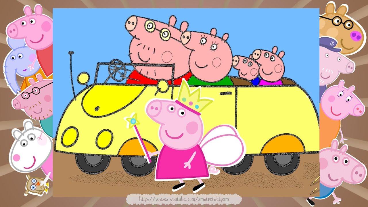 свинка пеппа, peppa pig, раскраска, развивающие мультики ...
