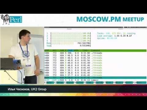 «Технологии конкурентного программирования», Илья Чесноков (программист в UK2 Group)