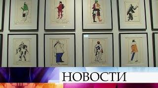 Выставка гения русского авангарда Казимира Малевича открылась вМоскве.