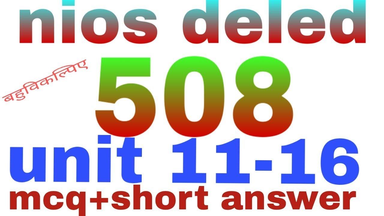 Nios deled 508 ka mcq unit 11-16 part 2 - PKV maths - THFilm pro