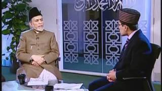 Historic Facts : Programme 13 - Part 2 (Urdu)