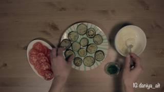 Как приготовить тещин язык | Простой рецепт тещиного языка | ДанияГотовит