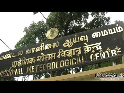New Cyclone Formed says Meteorological Department