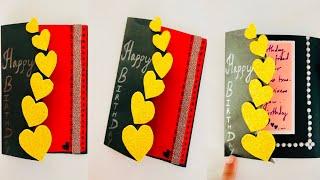 birthday special greeting card/ handmade greeting cards/ handmade birthday card/ birthday special