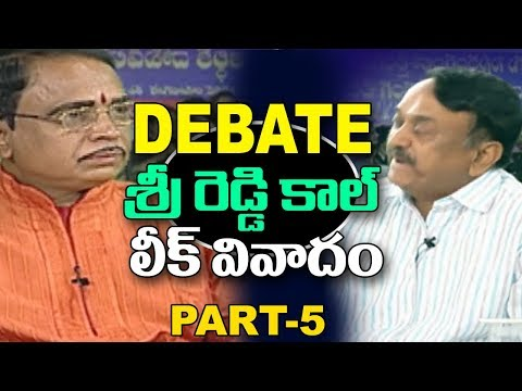 Sri Reddy's New Controversy, Phone Call Reveals YSRCP Plan And RGV Deal | Part 5 | ABN Debate