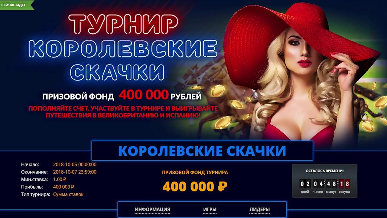 вулкан престиж newsletter marketing vulcanprestige com
