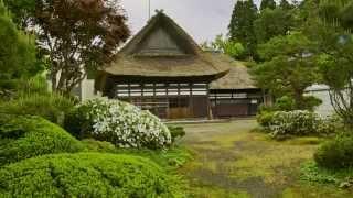 Akita Japan MP3