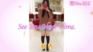 秋服コーディネートコンテスト 秋香     【modeco152】 【m-event04】