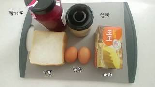요리 2편 : 버터먹은 프렌치토스트
