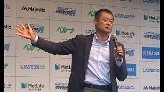 「源田はまだ俺を超えてない!」石毛宏典氏の爆笑トークショー@メットライフドーム