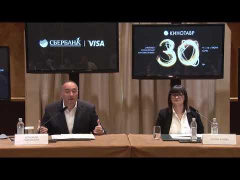 Пресс-конференция 30-го фестиваля «Кинотавр»