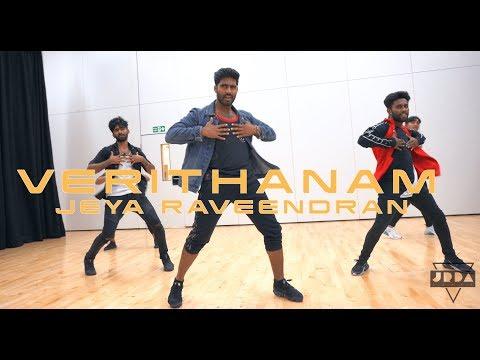 Verithanam DANCE cover | Bigil | Vijay | A R Rahman | Jeya Raveendran