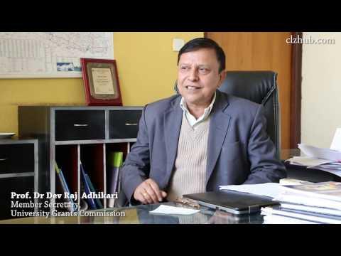University Grants Commission, Dr Dev Raj Adhikari ( Member-secretary)/with  clzhub .com