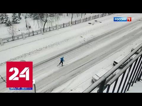 В Поволжье и Сибирь вернулась зима - Россия 24