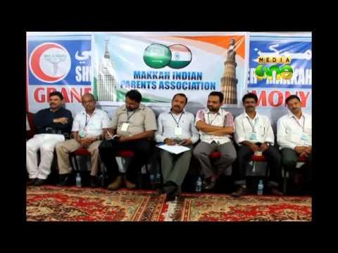Strong demand for Iindian School in Mecca