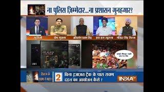 Kurukshetra | October 20, 2018: No one responsible for Amritsar rail accident?