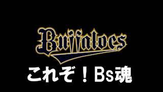 2012/2/13 ABCラジオ これぞ!Bs魂 グッチ、ゴンゾー、ビッキーのキバっ...