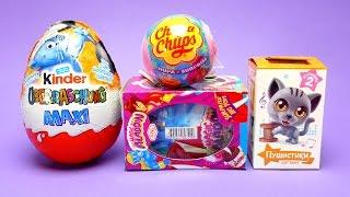 Magic Aladdin Chocolate Egg, Chupa Chups - Surprise Ball, Kinder Mega Maxi Egg & Cute Cat