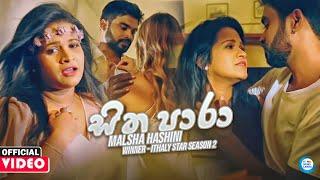 Sitha Paara Malsha Hashini