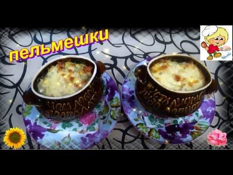 Печень по царски пошаговый рецепт с фото на Поварру