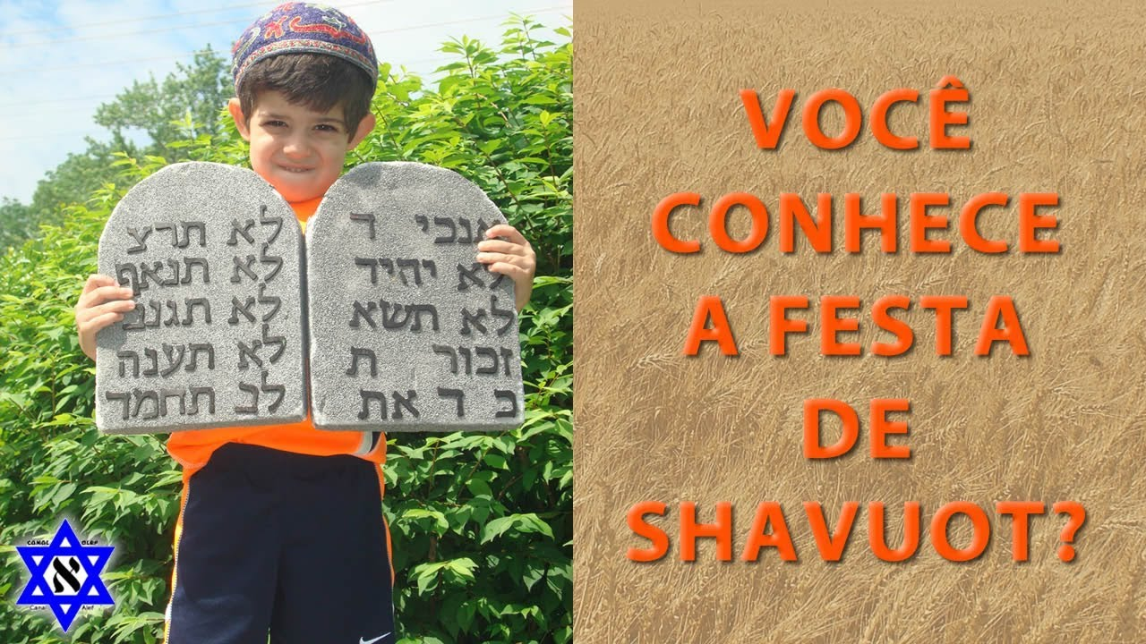 Conheça a festa de Shavuot - Canal Alef