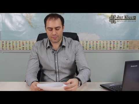 Апостиль в США. Видео-обзор как проставить апостиль без присутствия? jurklee.com.ua