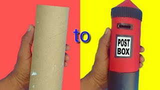 How to make money saving box