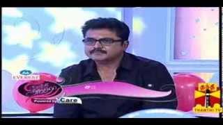 Natpudan Apsara - Sarath Kumar, Radhika, Namitha Seg-1 Thanthi TV 01.01.2014
