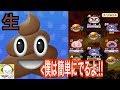【妖怪ウォッチぷにぷに】SSS朱雀(スザク)とうんちく魔ガシャ確率アップガシャで!?シャドウサイド連動イベント!Yo-kai Watch