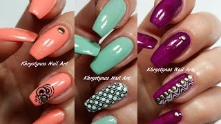 3 Easy Accent Nail Ideas! Stamping (Khrystynas Nail Art)