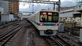 小田急8000形 快速急行片瀬江ノ島行 藤沢駅発車