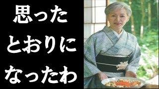 小林麻耶「電撃婚」で明らかになった梨園の怖さ!!海老蔵ママの思惑
