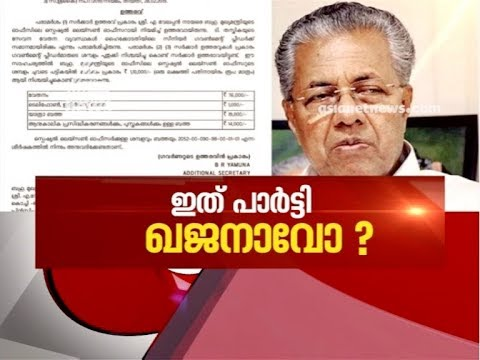 Appointing special liaison officer & Government's over expenditures | News Hour 14 Aug 2019