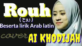 Gambar cover 🎶ROUH  (روح) 🎶cover AI KHODIJAH Beserta lirik Arab dan Latin